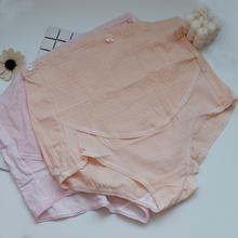 孕妇内裤纯棉孕中晚期初期孕早期托腹高腰怀孕期孕中期孕晚期产后