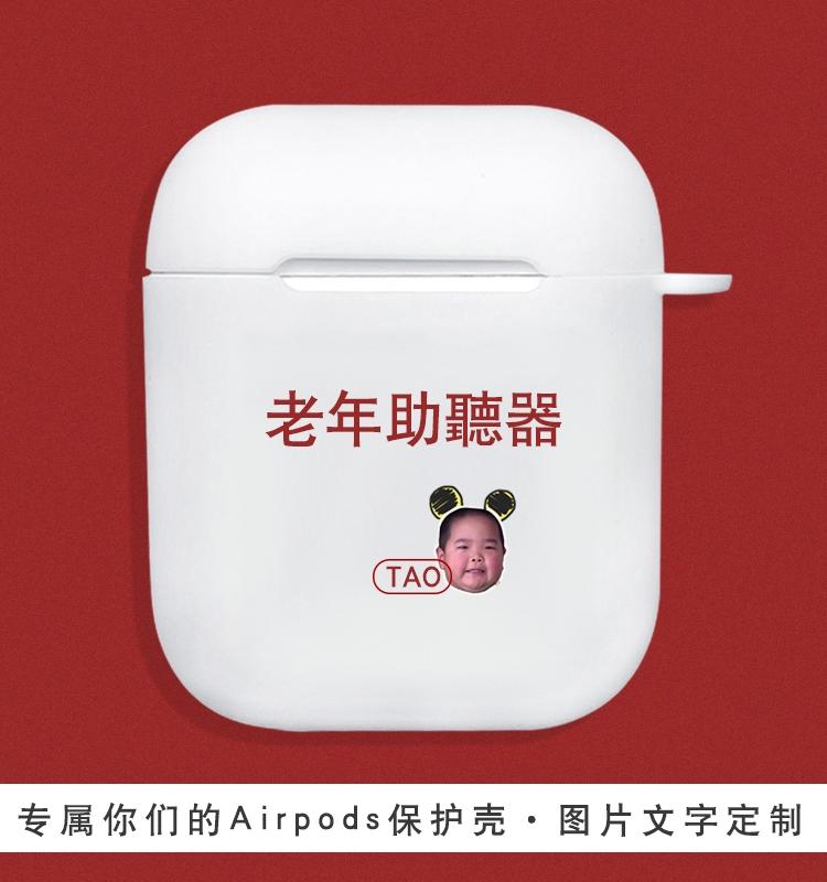 Чехлы для iPhone на заказ Артикул 597410594171