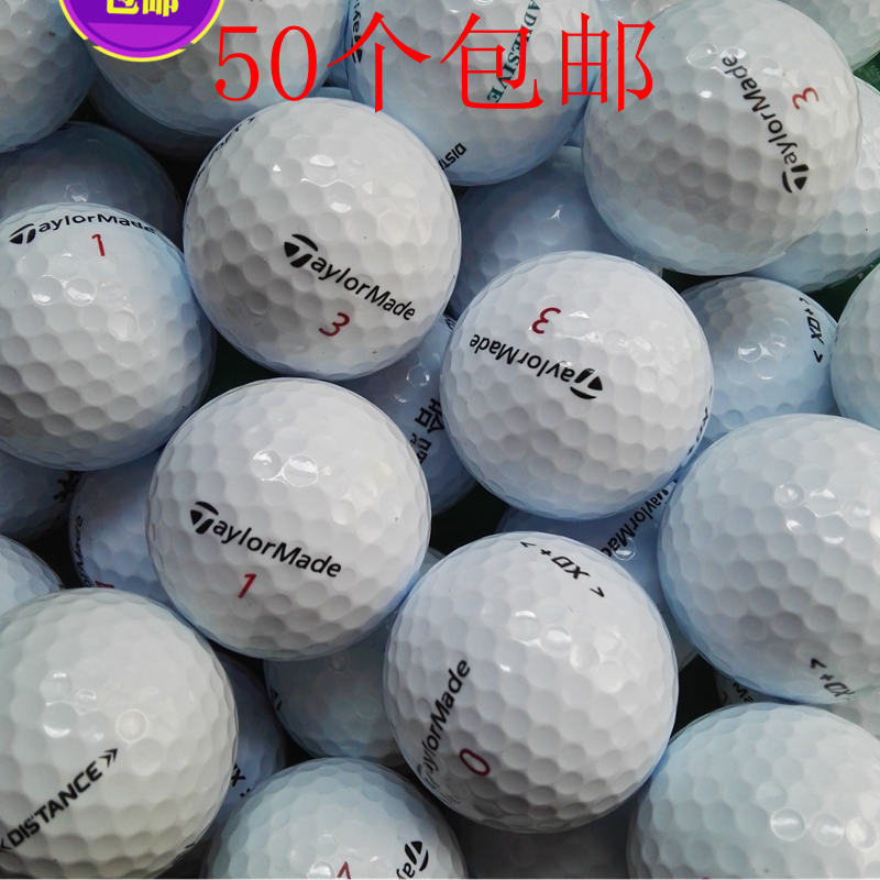 Guaranteed quality, brand ball, Taylor made2 layer ball, cost-effective, low price of golf products