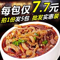 內蒙古特產羊雜湯228gx5袋羊雜碎羊肉羊湯3分鐘即食新鮮熟食小吃