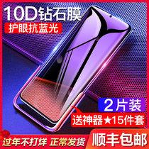 刚化非5D贴膜mo6D前后半透明i手机半x10玻璃ipx抗蓝光iPhoneXsMax防摔8x全包边iPhoneXs钢化膜全屏覆盖x苹果