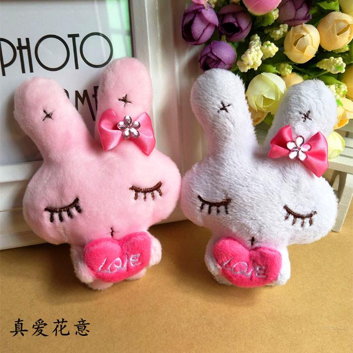毛绒玩 具小公仔娃娃 抱心兔/love兔 礼品包装节日 小礼品特价