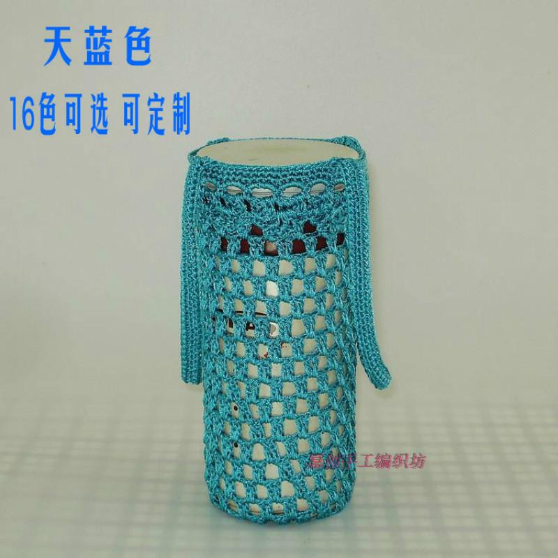 玻璃水杯套帶提繩保溫杯保護防燙隔熱便攜水壺通用燜燒罐杯子袋子