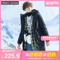 秒美特斯邦威羽绒服男冬季新款男潮流连帽简洁派克式羽绒服