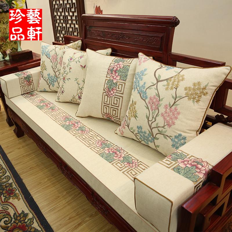 新中式红木棉麻带靠背实木椅沙发垫