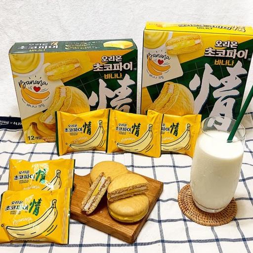 韩国进口零食 好丽友新品浓郁香蕉奶油夹心巧克力蛋糕派444G