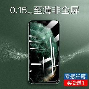 benks iphone11promax苹果透明屏保