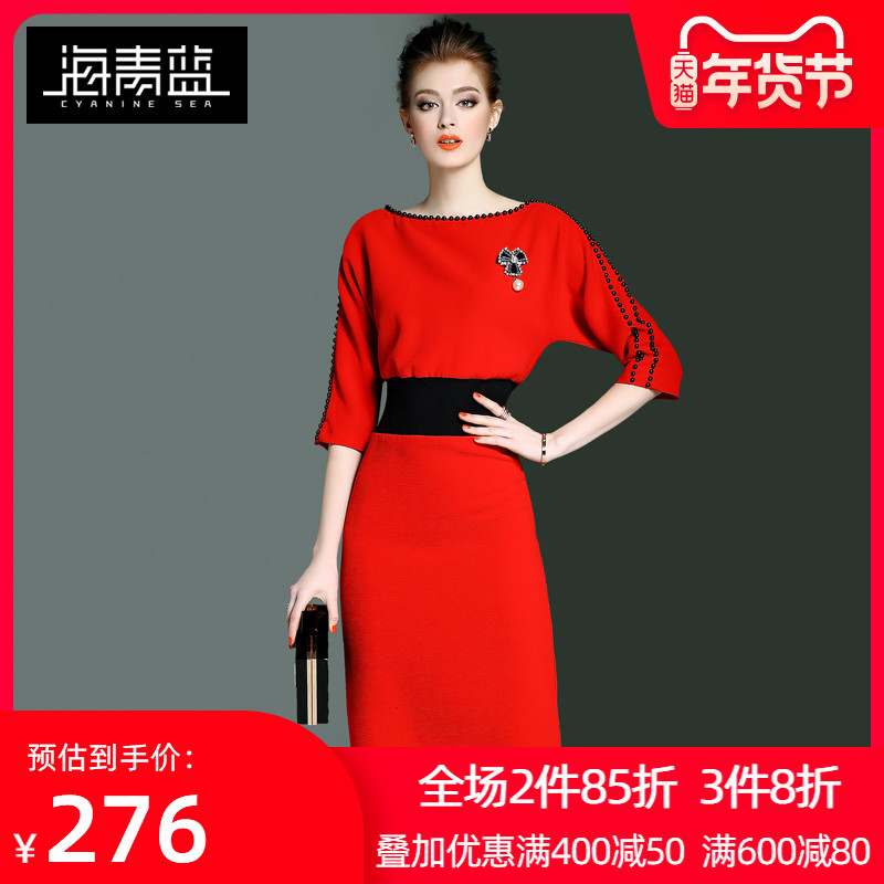 Haiqing blue 2020 autumn new solid color beaded commuter slim one-step skirt three-quarter sleeve elegant dress 0010