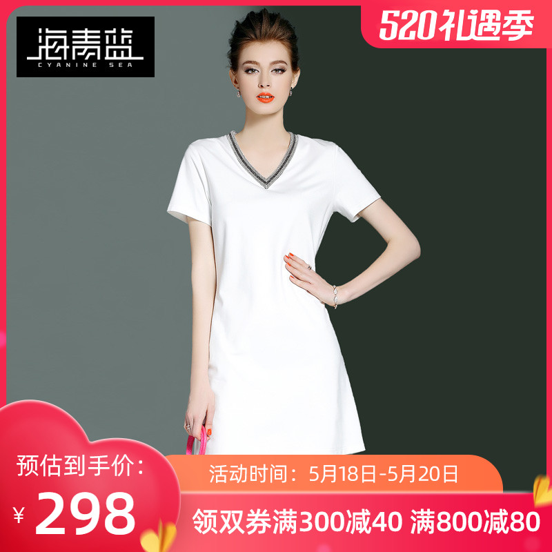 Haiqing blue dress women's 2020 autumn new fashion V-neck short sleeve white temperament commuter short skirt 01258