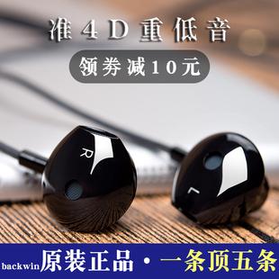 小米半入耳式耳机cc9红米note7pro/k20pro原装正品9/8/5x耳机有线