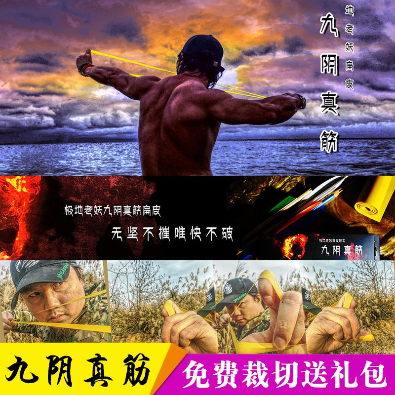 Внутриигровые ресурсы Nine Yin Scriptures Артикул 566286085976