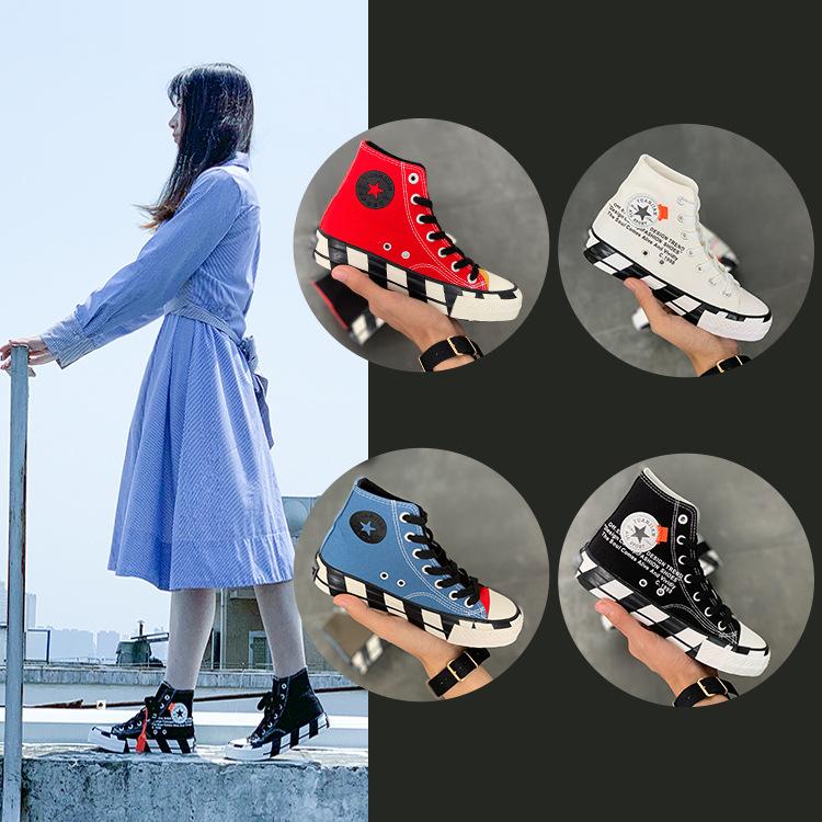 秋季名仕匡威联名ow1970s帆布鞋(用3元券)