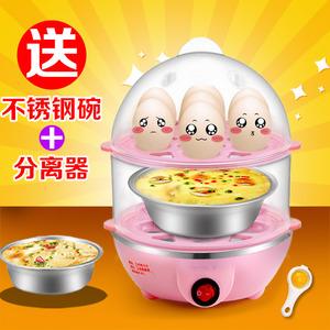 多功能双层煮蛋器 蒸蛋器  350W 自动断电 奶瓶消毒