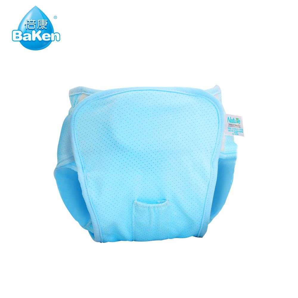 倍康nature尿布兜防側漏透氣 柔軟舒適可洗新生兒嬰兒寶寶