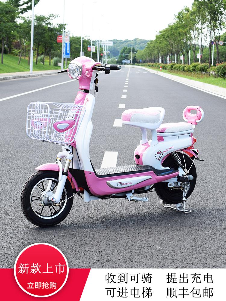 女士新款小型挡风助力踏板锂电瓶车满958.00元可用1元优惠券