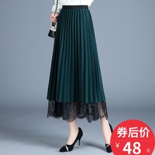 Half skirt on both sides autumn and winter women's skirt 2019 new lace pleated skirt medium length A-line long skirt yarn skirt