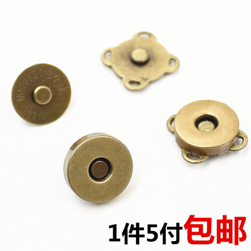 Box and bag buckle, metal magnetic buckle, suction buckle, wallet, accessories of magnetic buckle, bag buckle, lock, suction cup type