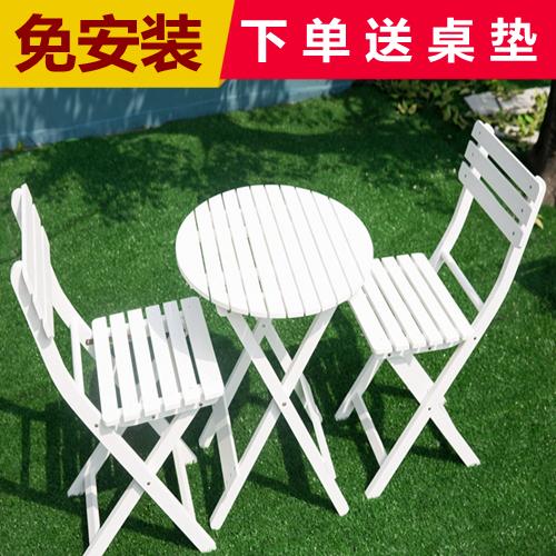 休闲桌椅小茶几茶桌实木边桌方桌长桌折叠式桌椅套件庭院阳台休闲