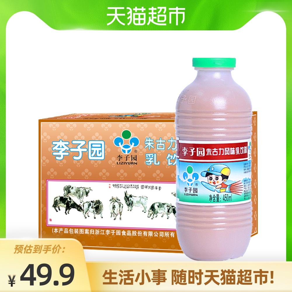 李子园朱古力风味甜牛奶/瓶*早餐奶