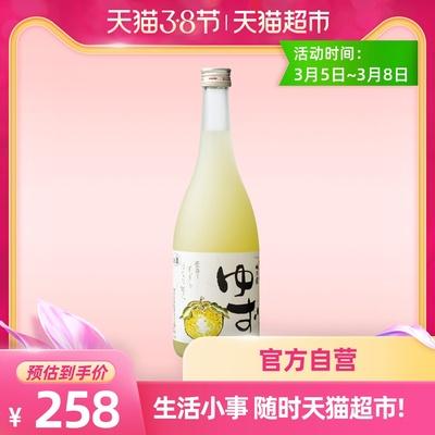 梅乃宿柚子酒720ml 日本原装进口 女士果酒梅酒梅子酒青梅酒甜酒