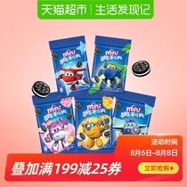 亿滋奥利奥迷你mini20g儿童饼干零食随身装一口一个好吃好玩零食