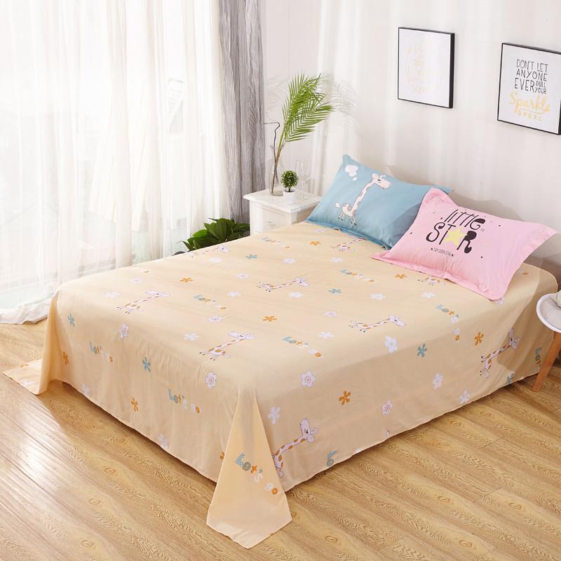 特价单件纯棉学生宿舍1.2 /床单满38.00元可用1.9元优惠券