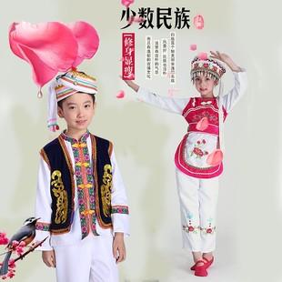新款少数民族服装男女儿童民族演出服云南白族跳舞蹈葫芦丝表演服
