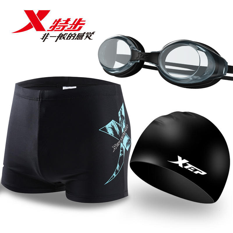 XTEP / mens suit fast drying SF express summer vacation mens swimming suit goggles swimming cap