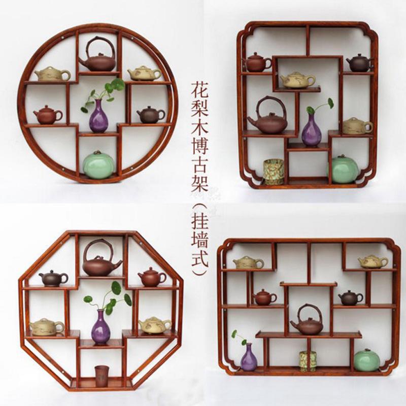挂墙式花梨木小号博古架实木多宝阁茶壶架收纳置物架创意挂壁装饰