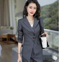2021春秋条纹职业装女西装套装OL正装时尚不规则工作服名媛小香风