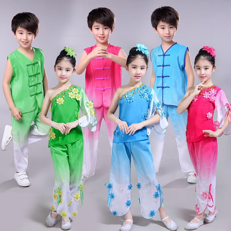New childrens Yangko clothes, classical dance performance clothes, girls National Jiangnan umbrella dance, fan dance clothes, jasmine flower