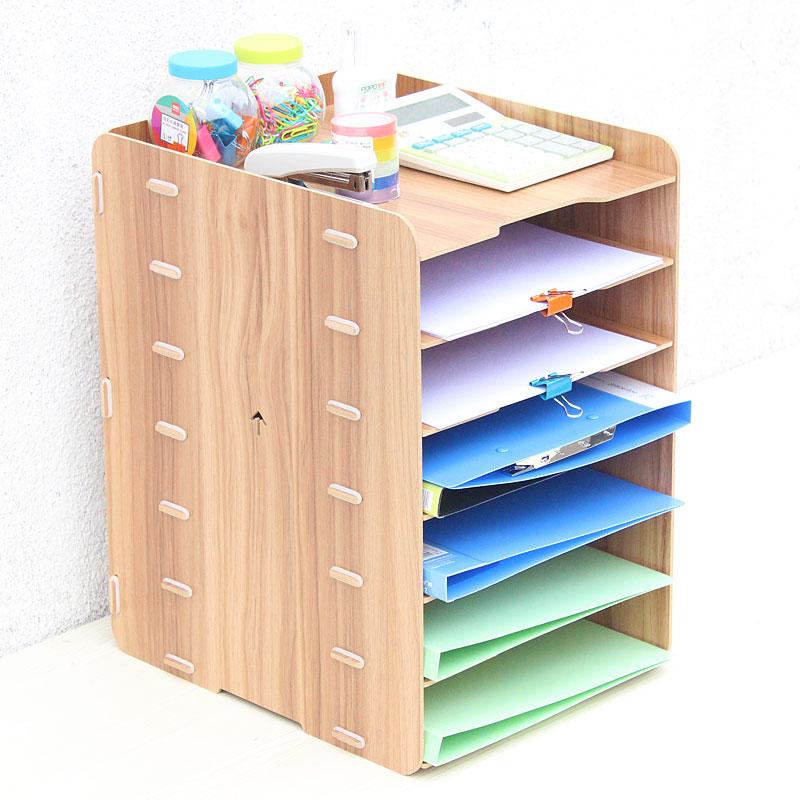 办公室文具用品整理箱神器桌面文件夹收纳盒大容量资料架子置物架