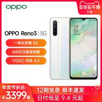 OPPOReno3双模5G全面屏智能手机6400万像素超薄VOOC闪充官方旗舰店opporeno3新品上市享12期免息