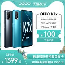 正品新款128GB12手机5G官方旗舰店全面屏智能865骁龙G9860SM5GS20Galaxy三星Samsung新品预约