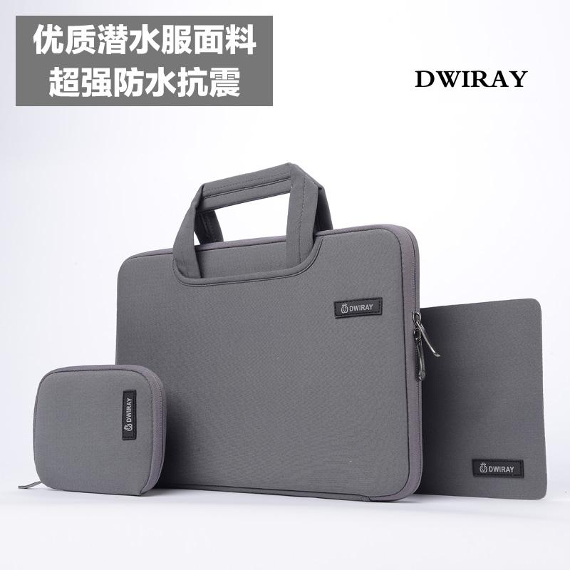 防水男女蘋果筆記本手提內膽macbook pro13 air11 15寸15.6電腦包