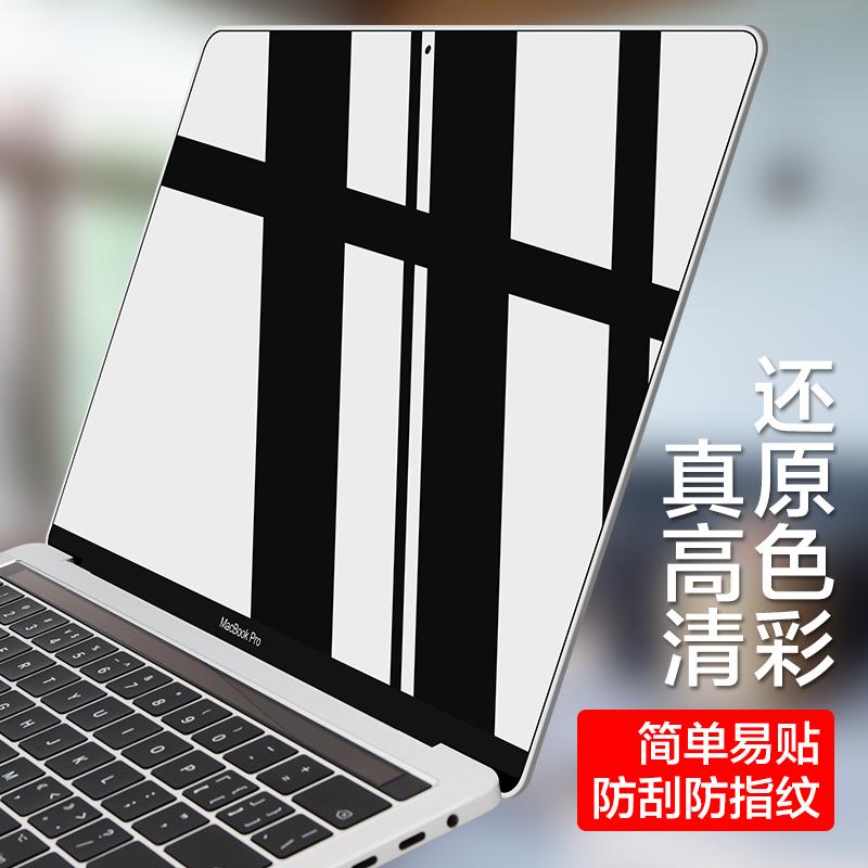 Macbook苹果pro笔记本air13.3电脑Mac12屏幕膜13贴膜15寸高清保护膜抗钢化膜防蓝光11防刮全屏保护眼配件15.4