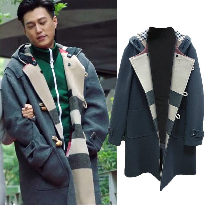 我的前半生贺涵同款羊毛呢大衣牛角扣呢子外套男中长款大码风衣男