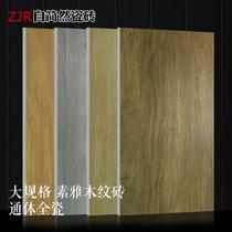 客厅卧室木纹砖600x1200金丝楠木仿木纹瓷砖哑光仿古砖防滑地板砖