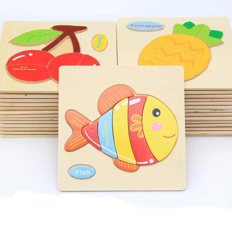 木质立体动物拼图婴幼儿童男女宝宝早教益智力普通玩具0-1-2-3岁