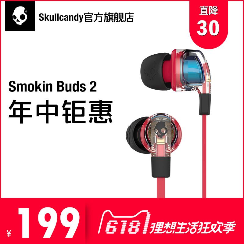 skullcandy Smokin Buds 2耳机质量如何,使用寿命长吗