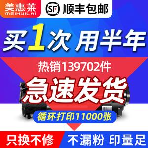 適用惠普hp12a易加粉硒鼓hp1020plus打印機m1005 Q2612A墨盒laserjet mfp 1010 3050粉盒1022 Lbp2900粉墨盒