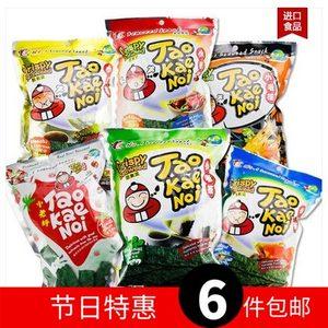 泰国进口休闲零食品老板仔脆紫菜炸海苔片 多口味即食紫菜32g