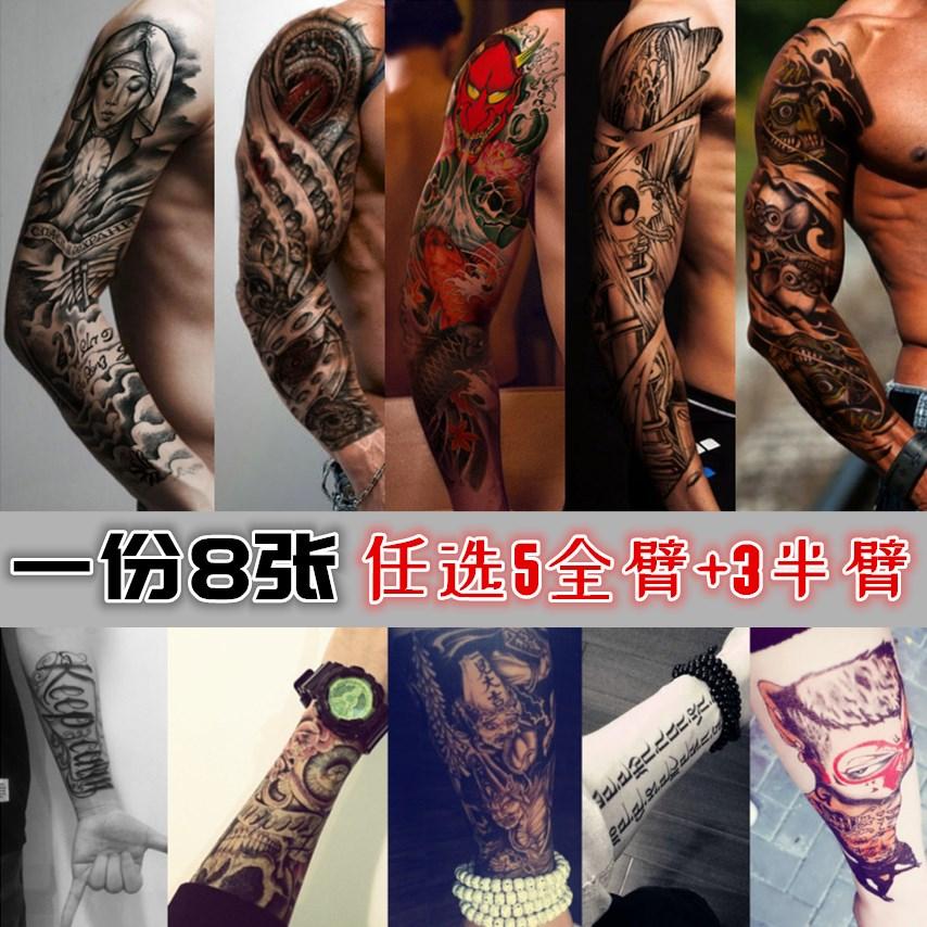 纹身贴永久1年男士生日数字日期艺姬半臂防水防汗女刺青仿真图案(非品牌)