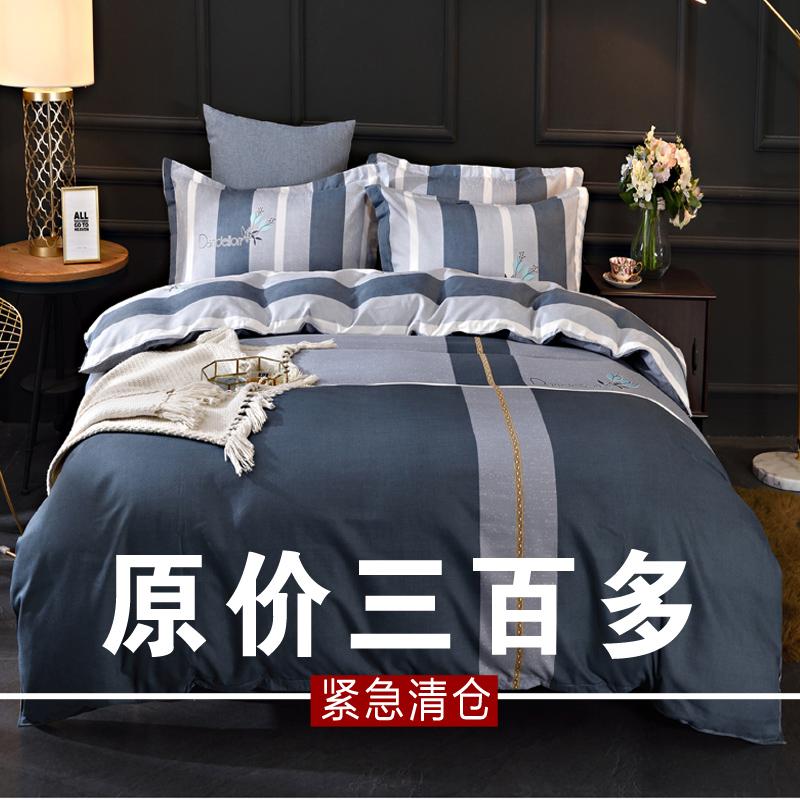 四件套全棉纯棉秋冬季床上用品床单被套被子1.8m床双人床上四件套 thumbnail