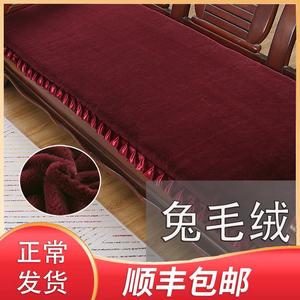 冬季加厚防滑海绵实木沙发垫子凉椅木头春秋椅子毛绒坐垫三人老式