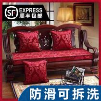 冬季红木实木沙发垫木头凉椅坐垫加厚老式木质连体长椅垫子三人座