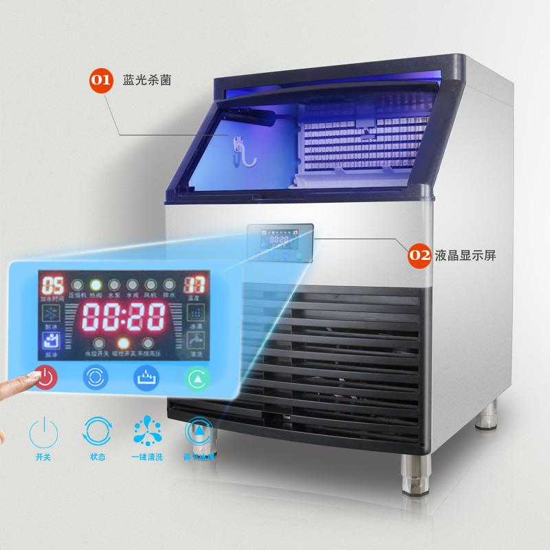 Лед это чистый бизнес система лед машинально молочный чай магазин использование 120KG кг небольшой квадрат лед система лед автоматизированный международная почта