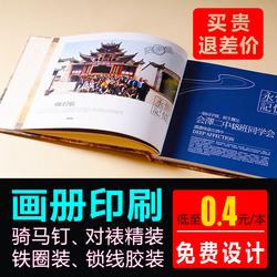 公司画册印刷设计企业宣传册定制绘本打印彩色作品集精装图册制作