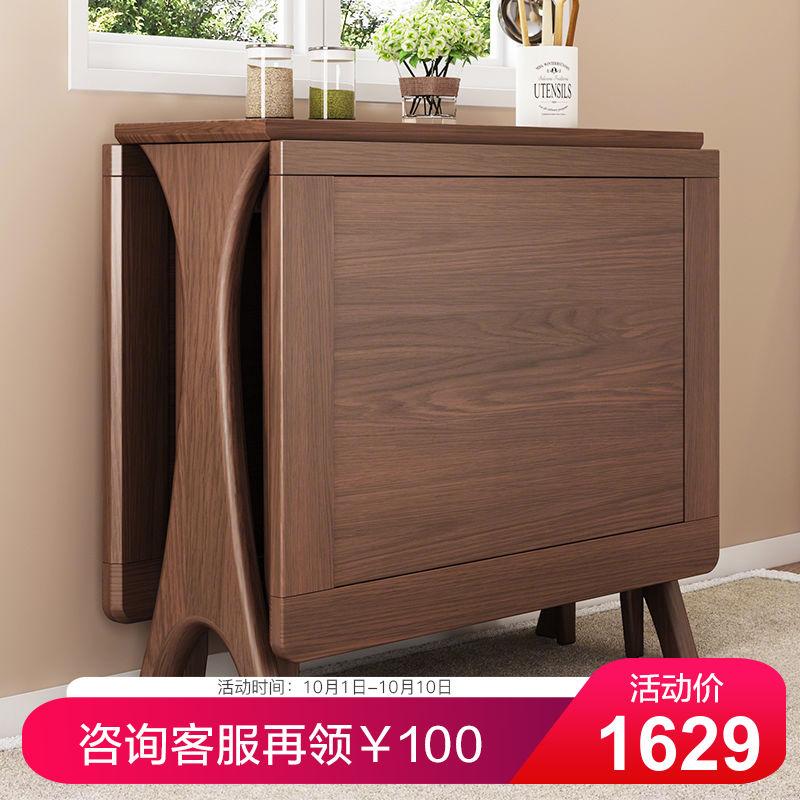 美式实木折叠伸缩餐桌现代简约小户型饭桌北欧客厅家用餐桌椅组合券后1200.00元