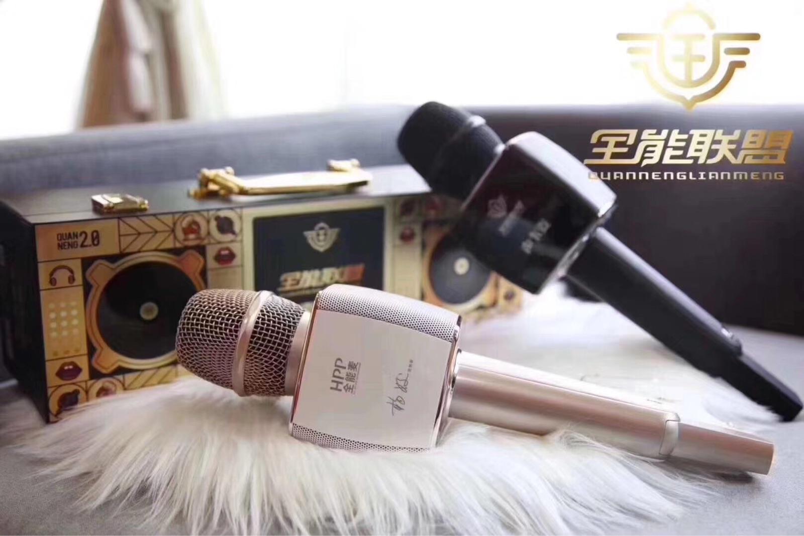 hpp全能麦克风杨娇 全能联盟声卡 麦全民手机k歌直播蓝牙无线话筒